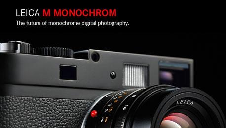 The Leica M Monochrom File