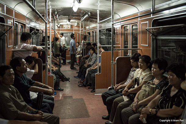 Aram Pan | The North Korean Photography Project