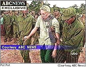 ABC's frame grab   Nate Thayer