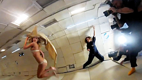 Bikini Photo Shoot in Space — Kate Upton Can Defy Gravity, After All