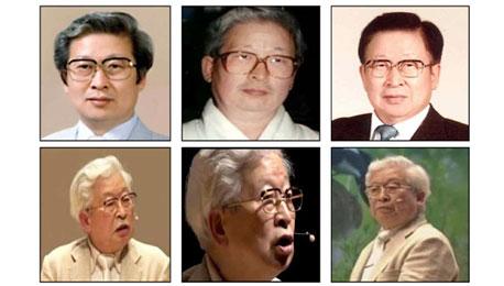 Finding Yoo Who? $500,000 Bounty on Photographer AHAE