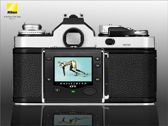 If that's not the future -- imaginary concept of a reinvented Nikon FM3d prototype...